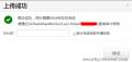 腾讯kingkong审计APP